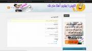 راهنمای ثبت نام و خرید آسان آکانت از سایت عروسی