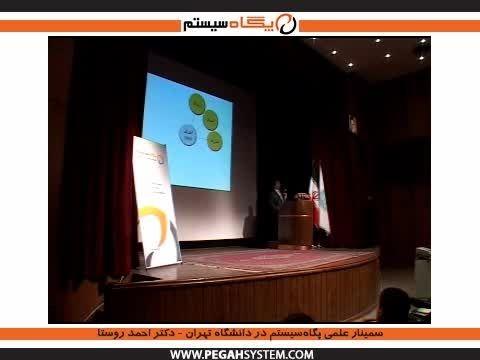 چهار عامل بازاریابی شرکت های موفق - دکتر احمد روستا
