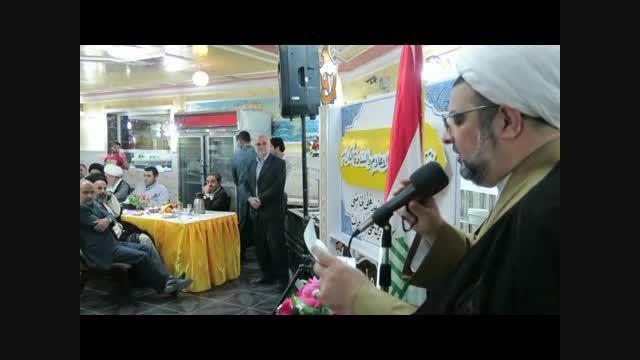شعرخوانی عربی حجت الاسلام خاقانی در مدح امیرمومنان
