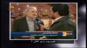 حسینی بای  و حراست :)