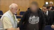 محاکمه عضو آلمانی داعش