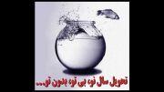محمد علیزاده:::برگرد:::