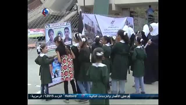 چرا برخی دانش آموزان فلسطینی روپوش ندارند