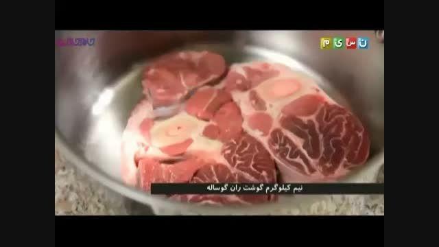 حلیم راخودتان بپزید_آموزش پختن طبخ تهیه+فیلم ویدیو کلیپ