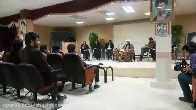 مناظره دانشجویی « ازدواج سنتی یا مدرن »