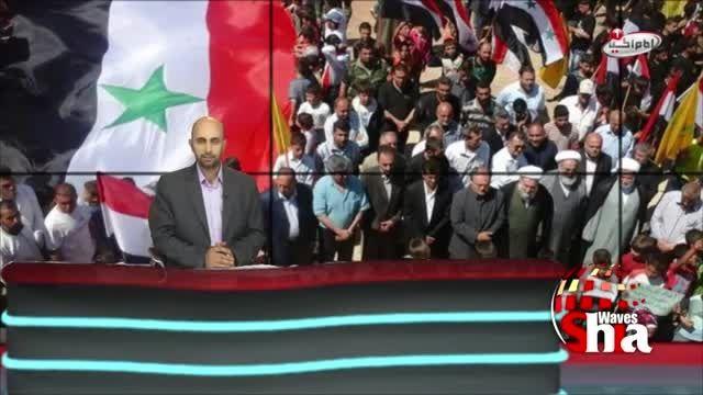 اعلام حمایت شیعیان ساکن شهرک های شمال سوریه، از ارتش