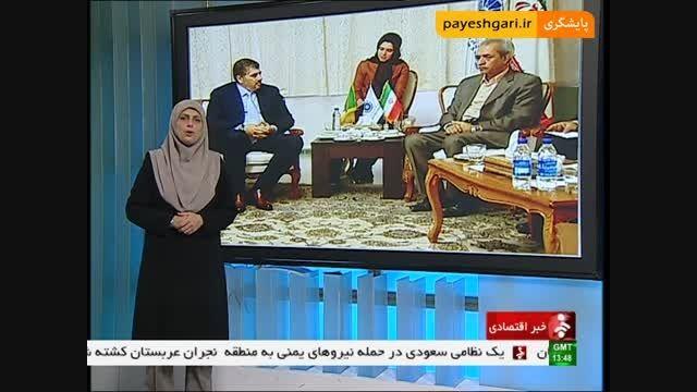 دیدار فعالان اقتصادی بخش خصوصی ایران و الجزایر