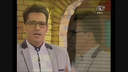 اجرای زنده صدای پای بهار رضا بیجاریwww.rezabijari.com