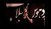 03 - کربلایی میـــــــــثم - زمینه - خداحافظ برادر برادر برادر