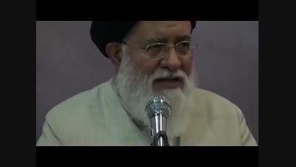 پاسخ به 3 شبهه بعد از توافق در برجام-آیت الله علم الهدی
