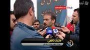 گزارشی از آخرین وضعیت تیم ملی ایران