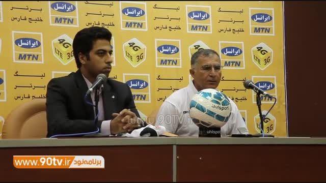 کنفرانس خبری کامل مجید جلالی بعد از بازی با پرسپولیس