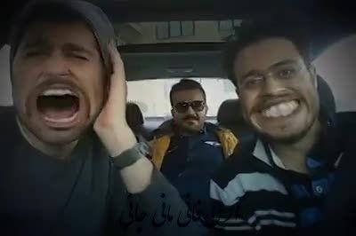 ته خنده-تورو خدا دهان های گشادشونو نگاه کنید