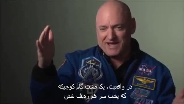 مصاحبه کوتاه با اسکات کلی، فضانورد ناسا