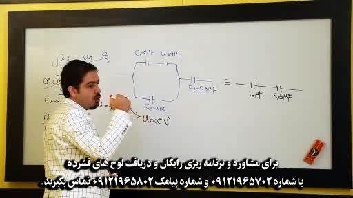 کنکور - آسانترین روش برای رسیدن به آرامش - مهندس مسعودی