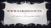 انتخاب بهترین سایت و مرجع دانلود