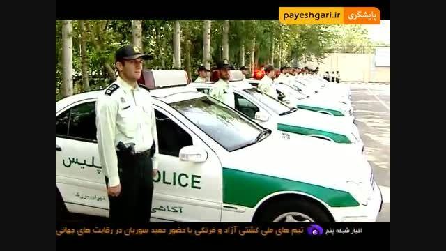 دومین محموله بزرگ قاچاق لباس در تهران