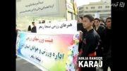 حضور در راهپیمایی 22 بهمن  سال1392