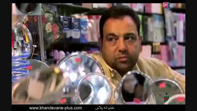 خندوانه - بازار بزرگ تهران