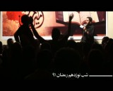 فیلم سینه زنی- سید محمد حجازی [شب 19 رمضان 91 ]