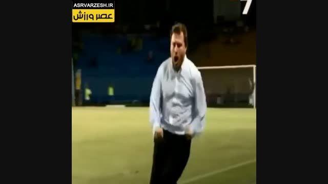 خوشحالی عجیب سرمربی بعد از گل زدن بازیکنانش