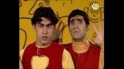 طنز :داستان لوبیای سحر آمیز !!!
