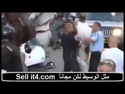 ویدئویی که اسرائیل دوست ندارد ببیند.