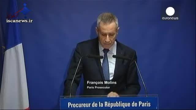 تشریح جزئیات حملات مرگبار پاریس توسط  دادستان کل پاریس