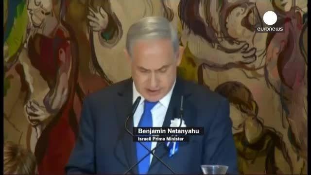 واکنش نتانیاهو نسبت به توافق هسته ای ایران
