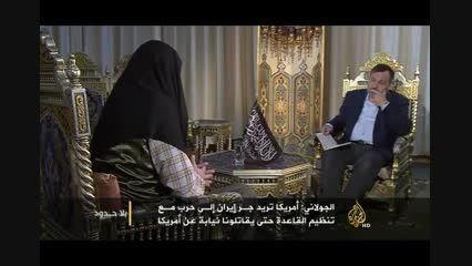 افشای طرح استراتژیک امریکا ضد ایران: توسط رهبر القاعده