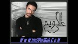 علی گویم .  با صدای  علی سیف  و جمشید نجفی    . آهنگساز . عل