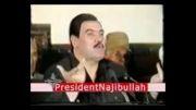 سخنرانی دکتر نجیب الله (رئیس جمهور سابق افغانستان)