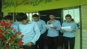 سرود روز معلم مدرسه راهنمایی شهید مطهری مامونیه  mt.z.hoomad.ir