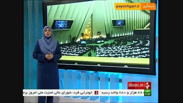 افزایش سرمایه ایران در بانک توسعه اسلامی