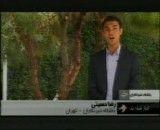 حضور احمدی نژاد پس از غیبت2ساله در مجمع
