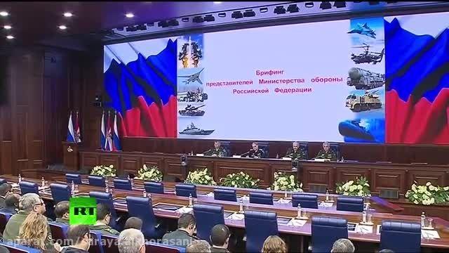 اسناد روسیه در مورد خرید نفت داعش توسط ترکیه