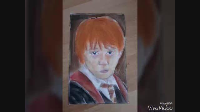 نقاشی من از رون