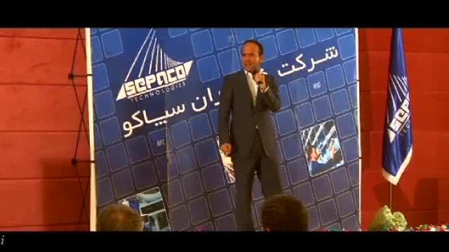 حسن ریوندی و جواد یحیوی