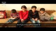 صلح برای کودکان سوری
