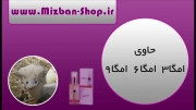 روغن شترمرغ اصل | Mizban-Shop.ir