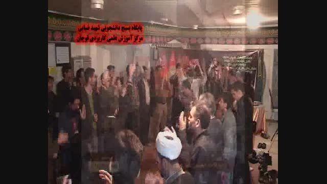 محمد تارکی - دانشگاه علمی کاربردی قوچان
