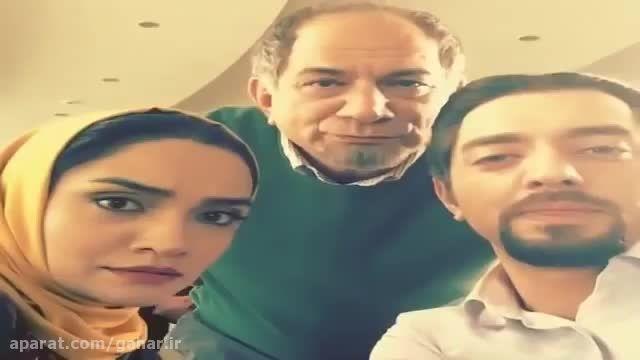 فیلم سلفی بهرام رادان ، میترا حجار  ( Gahar.ir )