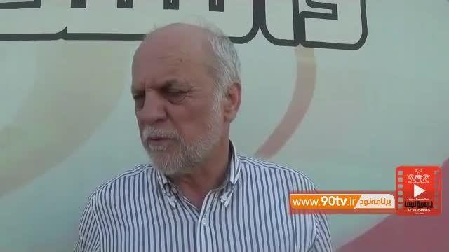 گفتگو با خوردبین: شرایط پرسپولیس قبل از سفر به اهواز