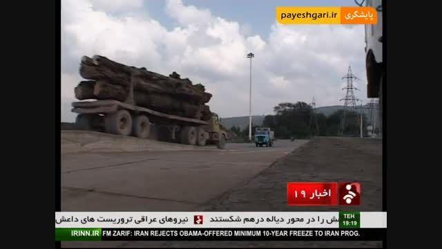 حذف تعرفه واردات چوب