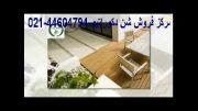 فروش شن و سنگریزه رنگی برای دکوراسیون داخلی و فضای سبز