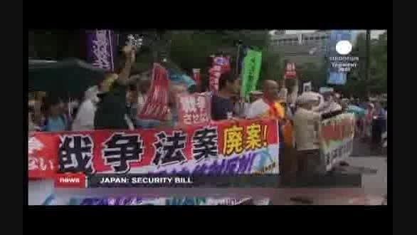 اعتراض ژاپنی ها به سیاست های «شینزو آبه»