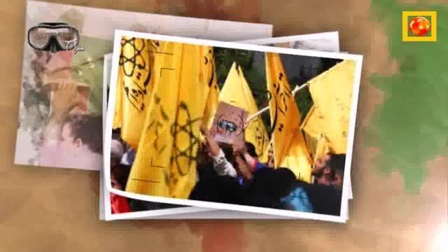 تصاویر ارسالی مخاطبان به جشنواره معراج01