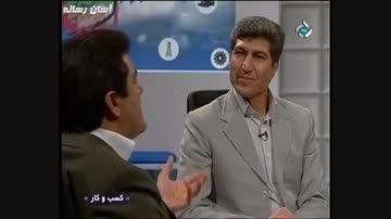 دکتر علی شاه حسینی - کسب و کار - سرمایه