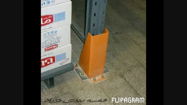 قفسه دژپاد،قفسه بندی یوسفی،قفسه فلزی،۰۹۱۲۵۰۰۳۶۰۴،