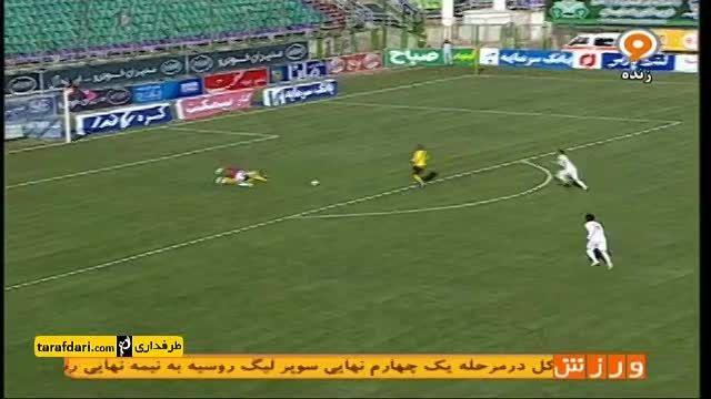 گل بازی سپاهان اصفهان 1-0 پدیده مشهد